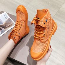 短靴子女夏2019新款糖果色系帶透氣網面瘦瘦馬丁靴網紅涼靴高幫鞋