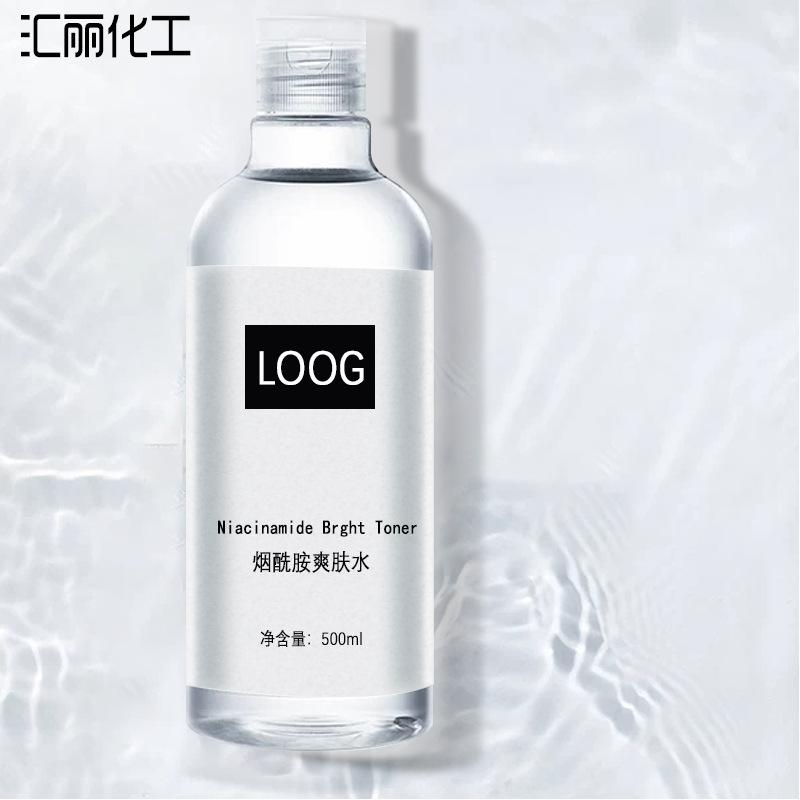 安瓶水烟酰胺补水修护爽肤水 玻尿酸oem控油500ml大瓶爽肤水补水