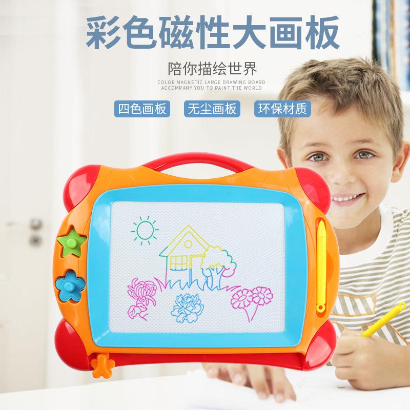亲亲宝贝儿童磁性彩色中画板写字板 绘画涂鸦圆规尺印章早教玩具