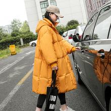 2019冬季韩版蝙蝠袖羽绒服女宽松气质百搭加肥加大面包棉服