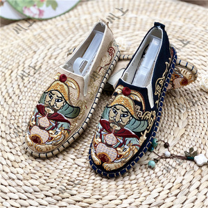 Chinese kungfu taichi shoes for male Yun Dali Lin Chong Melaleuca Bottom Hand-embroidered Men's Shoes