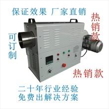 熱風機 工業熱風機 循環熱風機  保證效果 廠家直銷  可訂做