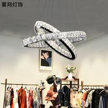 厂家直销现代水晶吊灯简约LED家居客厅创意不锈钢椭圆餐厅饭厅