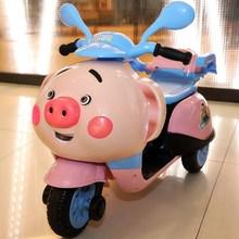 儿童电动摩托车宝宝三轮车小孩轻便手推车可坐人遥控大号电瓶童车