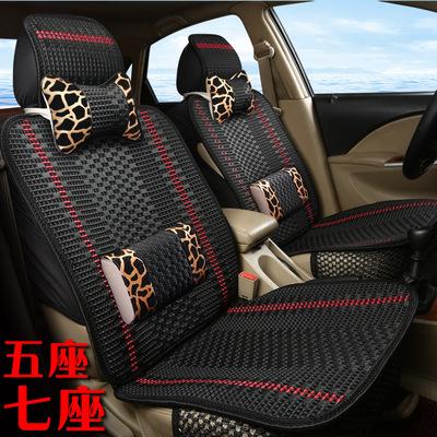 批发CYS冰丝A-02豹纹汽车坐垫 新款五座七座夏季座垫座套内饰用品
