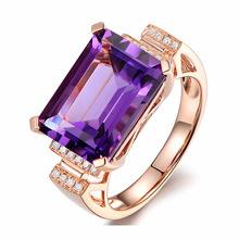 wish熱賣7克拉創意紫水晶戒指 鍍8K玫瑰金金鑲嵌鉆石彩色寶石指環