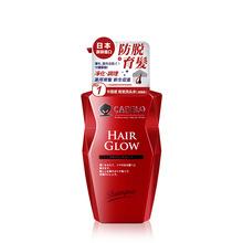 日本原装进口卡蓓诺防脱育发洗头水/护发素350ml无硅油价格可谈