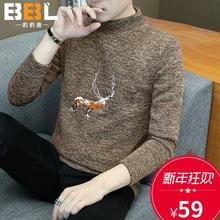 冬季男士加絨加厚保暖內衣青年中半高領棉毛衫修身可外穿單件上衣