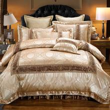 欧式奢华全棉贡缎提花四件套纯棉加厚床裙式床笠罩婚庆床品1.8米2