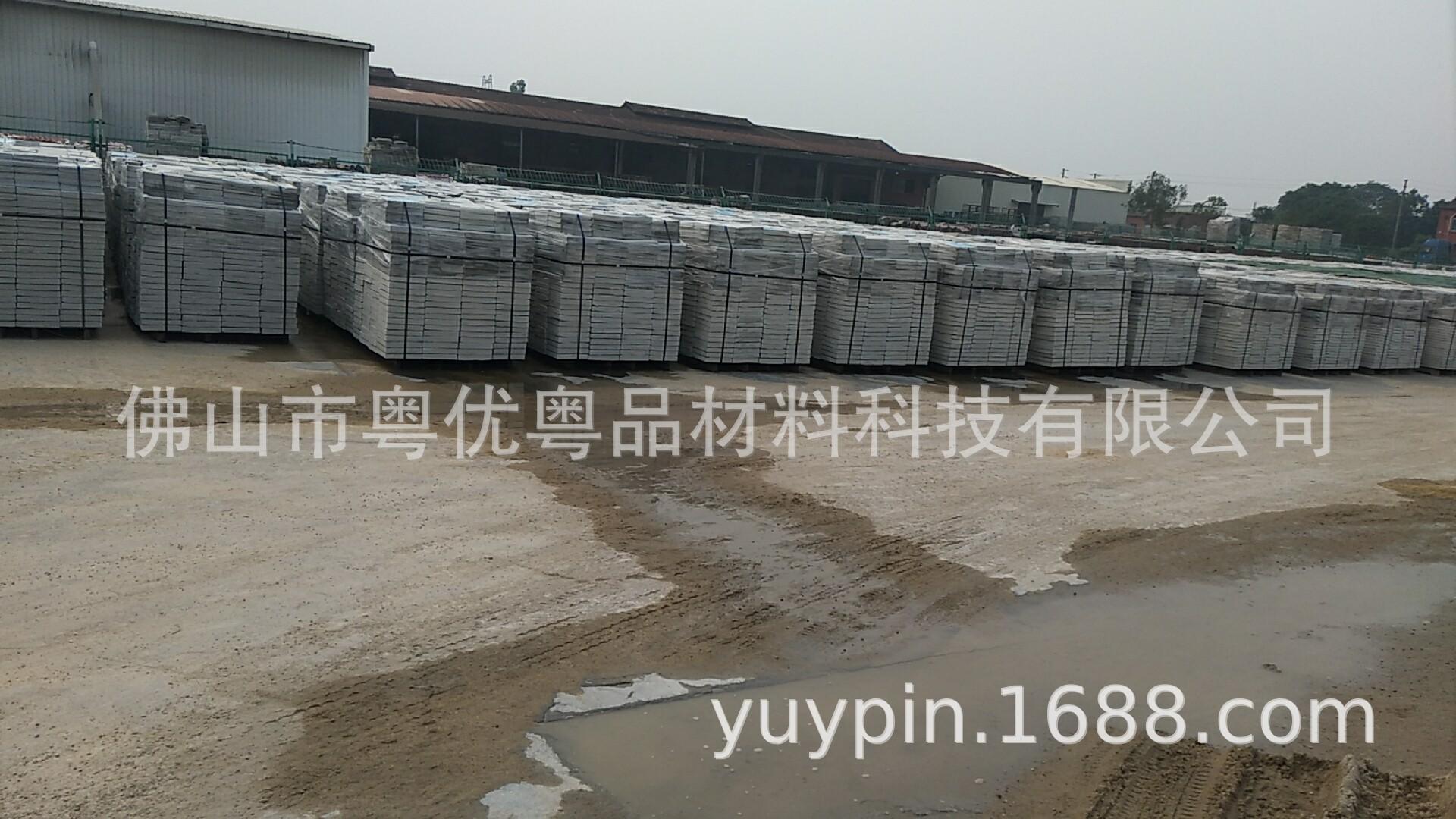 廣東 源頭廠家  全省發貨  隔熱磚 屋頂隔熱磚 上涼磚 擠塑隔熱磚