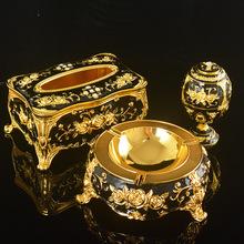 復古紙巾盒紙盒創意奢華合金電鍍歐式抽客廳長方形茶幾擺件三件套