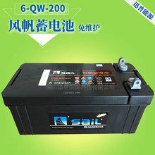 風帆蓄電池12V200AH 6-QW-200發電機蓄電池電瓶 免維護蓄電池批發