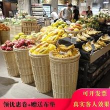 藤编水果架子水果陈列筐堆头蓝水果店摆果框筐超市生鲜堆头篮货架