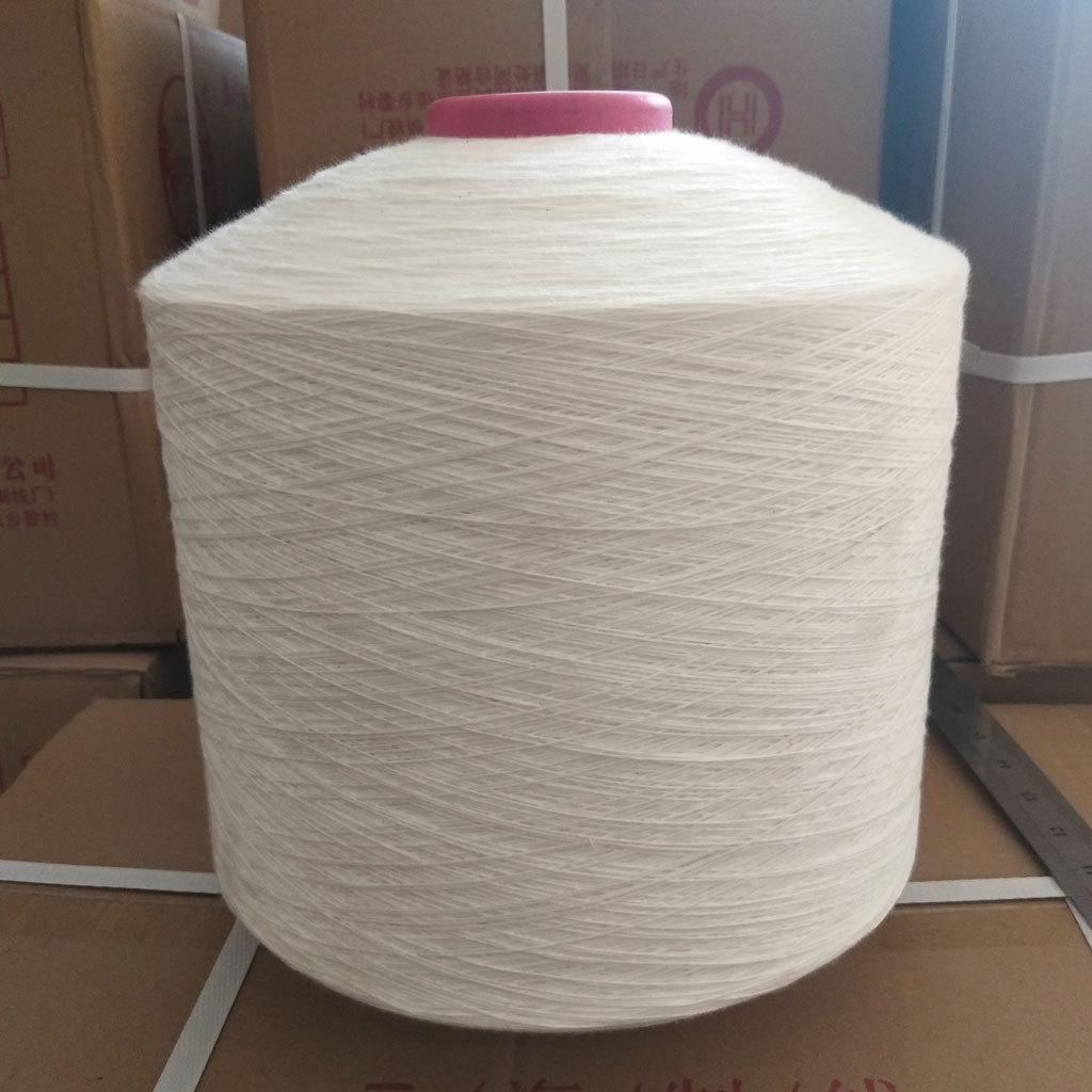 5公斤20/6缝包线