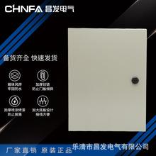 廠家批發 基業箱500*600*250 明裝配電箱 鐵皮室內烤漆箱