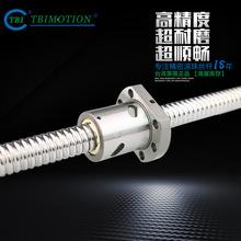 原装台湾正品TBI滚珠丝杆 SFS2510丝杆加工定制精密冷轧传动螺杆