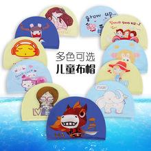 厂家直销锦纶儿童泳帽可爱卡通布帽舒适游泳帽游泳装备批发M003