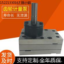 环氧树脂泵涂层自吸泵聚氨酯泵热熔胶泵 伺服电机齿轮计量泵