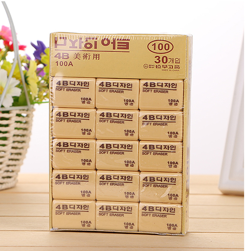 韩国文具4B橡皮擦 200A100A50A学生考试环保橡皮专业美术橡皮批发