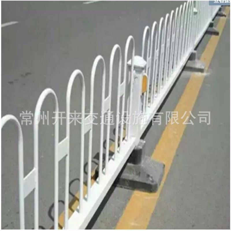 京式护栏空管高度一米热镀锌管中央隔离护公路施工围挡市政道路网