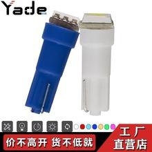 雅德汽車LED儀表燈 T5 5050 1SMD 中控燈 摩托車指示燈 12V車燈