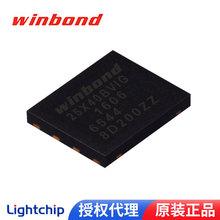 W25X40BVZPIG 原裝正品 現貨庫存 W25X40系列產品 可代批量燒錄
