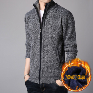 Autumn and winter knitted jacket men's cardigan jacket thick Korean version of self-cultivation trend sweater youth solid color zipper sweater
