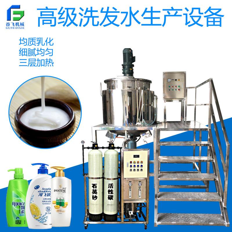 广东洗发水设备 小型沐浴露生产设备 全套护发素生产设备厂家