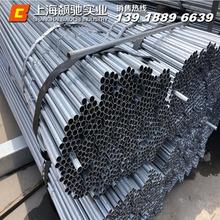 【飙驰线管】KBG/JDG金属穿线管Φ20*1.0 镀锌电线管配件规格齐全