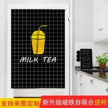 奶咖啡门帘餐厅布门帘茶店店铺棉麻布帘子隔断帘广告logo定制