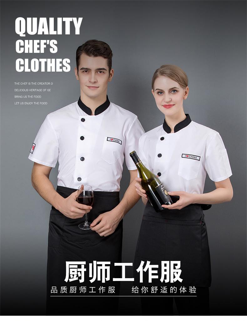 厨师工作服短袖夏装厨师服夏季酒店餐厅后厨房衣服白色男