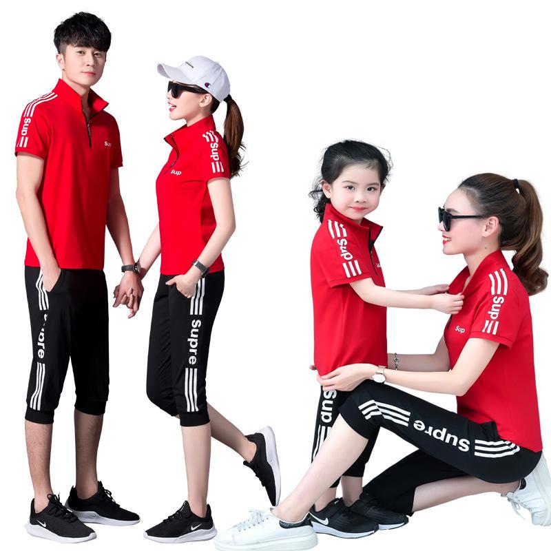 亲子装夏2019新款休闲一家三口短袖运动套装幼儿园班服母子母女装
