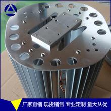 专业加工散热系统 工矿灯热管散热器 铝型材散热器批发