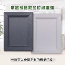 廠家直銷全鋁櫥柜門 衣柜門板  鞋柜門板定制 鋁門板