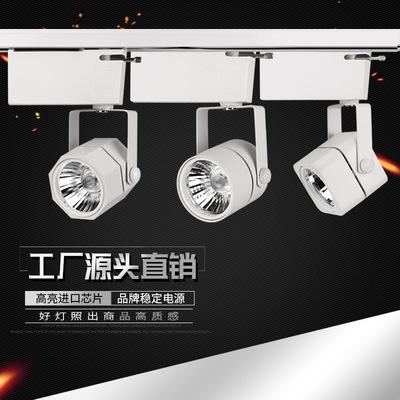 厂家直销迷你led轨道灯9w明装小射灯吸顶式免开孔免滑道cob导轨灯