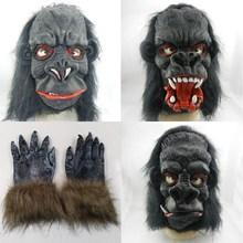 成人搞怪黑色大猩猩面具手套套?#24052;?#22307;节乳胶动物头套恐怖儿童批发