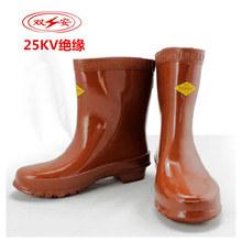 双安牌 25KV绝缘靴电工鞋 中筒绝缘劳保鞋 电工胶鞋雨靴