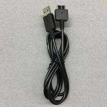 适用于索尼PSV1000充电数据线USB PS VITA PSV配件 12支10纯铜线