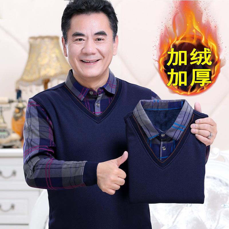 全身加绒加厚保暖男士T恤衫爸爸装商务休闲宽松打底上衣中年男装