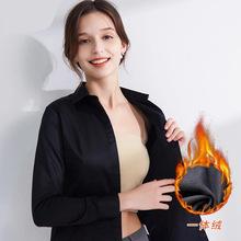 新款冬季加绒衬衣女式商务免烫女士长袖白色衬衫学生面试职业正装