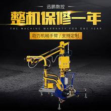 移动助力机械手 助力机械臂 全气动移动式机械手机械臂