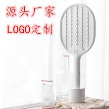 优贰207和扇LED电蚊拍强力蚊子拍USB锂电池充电式灭蚊拍礼品定制