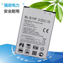 适用于LG手机电池 LG G4 H810高容量电池解码BL-51YF手机电池批发