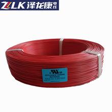 供应UL1007-28awg电子线PVC电子线不偏芯耐弯折?#35270;肔ED内部连接线