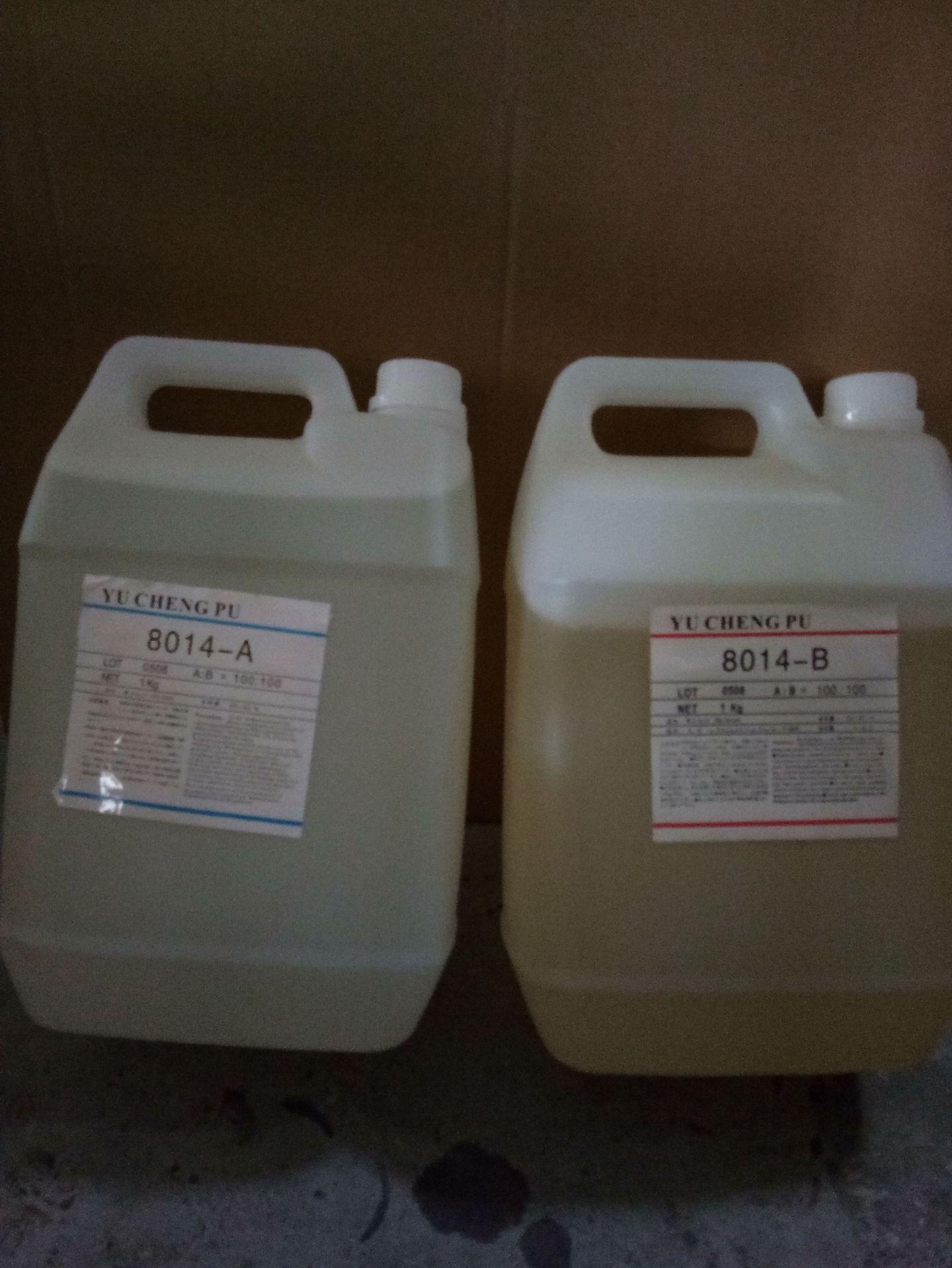 聚氨酯AB胶yc7312ab米黄色零挥发有利生产pu树脂ab胶聚氨酯胶