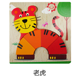 Wooden animal three-dimensional hand grab jigsaw puzzle thickened baby wooden educational toy 1 ≤ 2 ≤ 3 years old