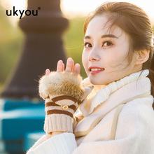 春秋季手套冬天女可愛毛絨羊毛騎車騎行防寒學生兩用翻蓋保暖手套
