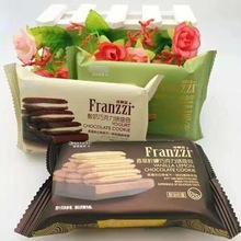 法丽兹曲奇饼干散装6斤/箱抹茶慕斯巧克力味香草柠檬味酸奶味