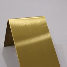 201不锈钢板 金色拉丝不锈钢 冷轧平板彩色不锈钢加工批发