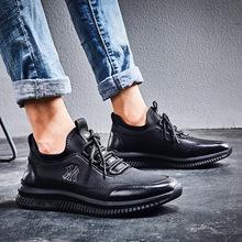 IZV男鞋冬季真皮运动鞋潮流男士休闲软底跑步鞋81763